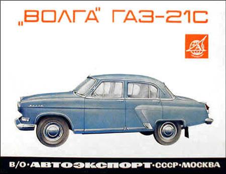 taxis_bogota_54.jpg