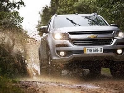 Chevrolet Trailblazer 2017 disponible en Colombia