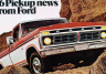 Ford pickup 1967-1979