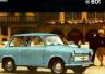 Trabant 601 (1964-1991)