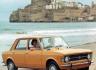 Fiat 128 1969, Auto del Año